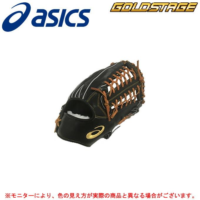 ASICS(アシックス)硬式用グラブ ゴールドステージ 限定モデル 外野手用(BGHFKU)(野球/ベースボール/グローブ/グラブ/一般用)
