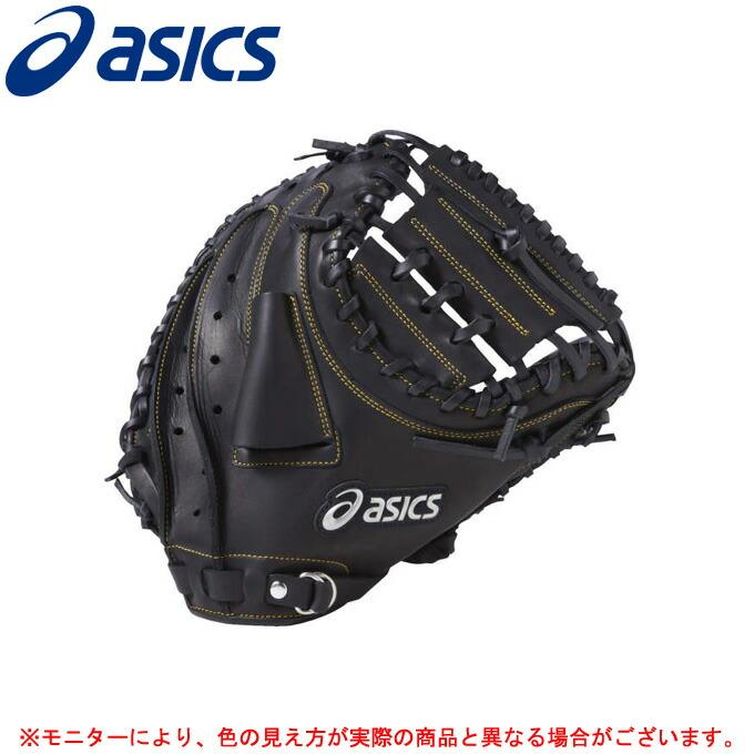 ASICS (アシックス)硬式用トレーニングキャッチャーミット ライトショートレーニング(BGHFUC)(野球/ベースボール/硬式キャッチャーミット/硬式/硬式用ミット/硬式ミット/キャッチミット/捕手用/ミット/一般用)