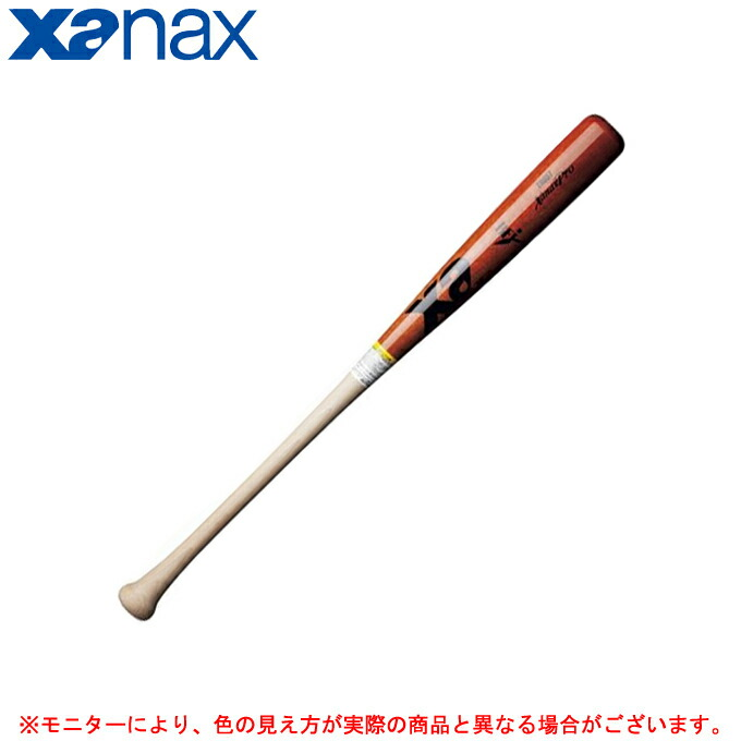 注目 Xanax(ザナックス)硬式ウッドバット バーチ(BHB1624)(野球/ベースボール/木製バット/硬式野球/一般用), True Stone:94dba6f5 --- clftranspo.dominiotemporario.com