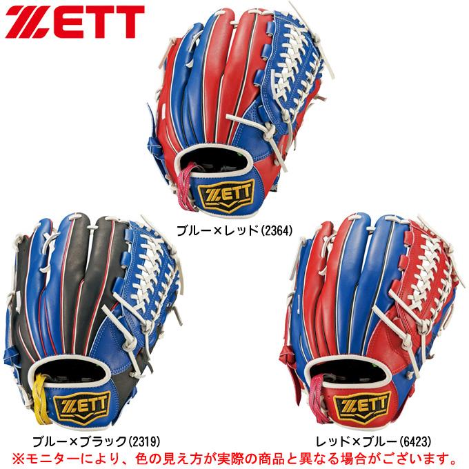 ZETT(ゼット)女子ソフトボール用グラブ リアライズ(BSGB52720)(ソフトボール/グローブ/オールラウンド用/女子ソフト)