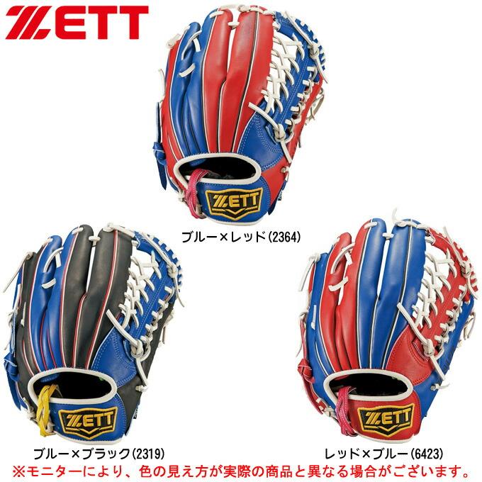 ZETT(ゼット)女子ソフトボール用グラブ リアライズ(BSGB52730)(ソフトボール/グローブ/オールラウンド用/女子ソフト)