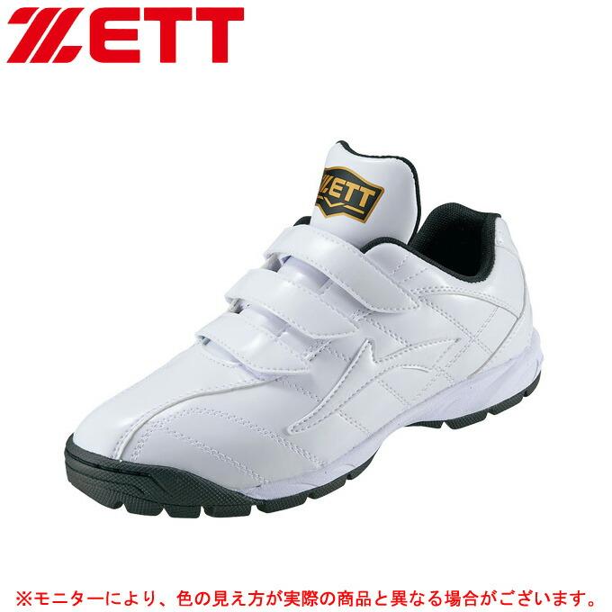 ZETT 大好評です ゼット ラフィエット BSR8017G 野球 ベースボール 少年用 靴 トレーニングシューズ アップシューズ 一般用 お買い得品 ジュニア