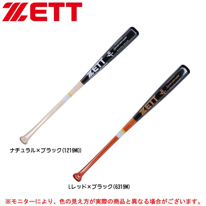 【60%OFF】 ZETT(ゼット)硬式用木製バット スペシャルセレクトモデル(BWT14714)(野球/ベースボール/トレーニング/木製バット/硬式野球/一般用), 三重県:8689229f --- clftranspo.dominiotemporario.com