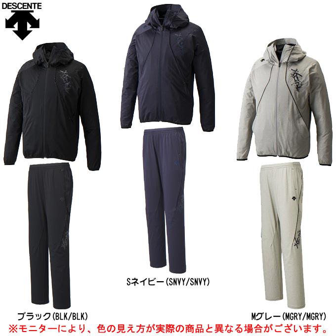 DESCENTE(デサント)タフスウェット 上下セット(DBX2700A/DBX2700PA)(野球/ベースボール/スポーツ/トレーニング/ジャケット/パーカー/パンツ/男性用/メンズ)