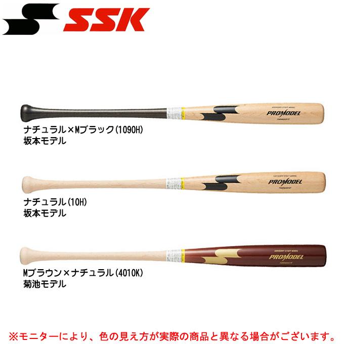SSK(エスエスケイ)軟式用 木製バット プロモデル(PMNW00117F)(野球/ベースボール/軟式野球/一般用)