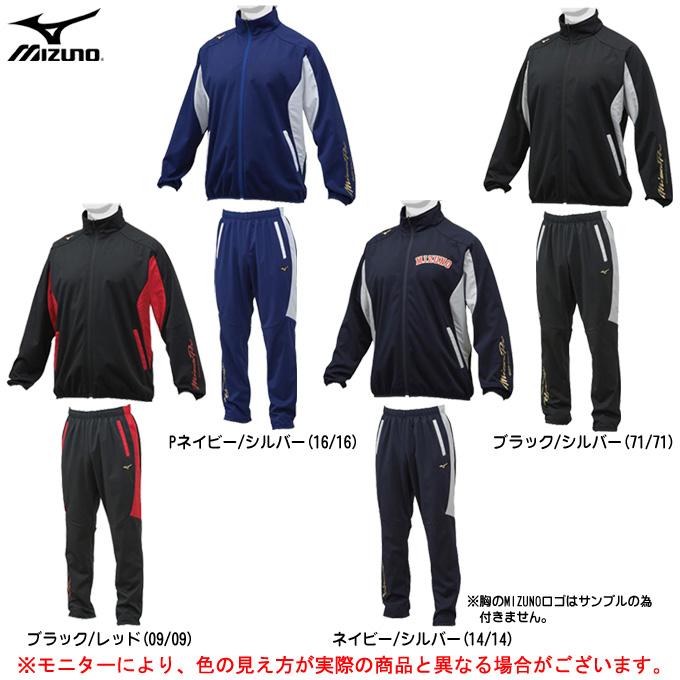 MIZUNO(ミズノ) ミズノプロ テックシールドジャケット 上下セット (12JE8W02/12JF8W02) (mizunopro/野球/ベースボール/トレーニング/シャツ/ジャケット/パンツ/男性用/メンズ)
