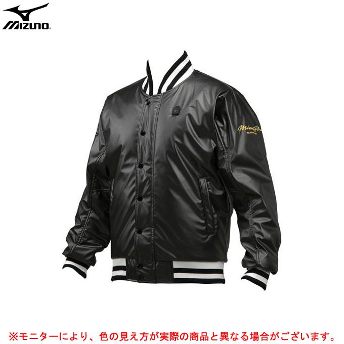 MIZUNO(ミズノ)ミズノプロ サーモブリッドジャケット(12JE8X80)(MIZUNO PRO/スポーツ/トレーニング/野球/ウエア/ジャケット/アウター/電熱/発熱/男性用/メンズ)