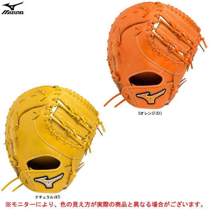 MIZUNO(ミズノ)ソフトボール用グラブ エレメントフュージョンUMiX 捕手/一塁手兼用(1AJCS18420)(ソフトボール/グローブ/キャッチャーミット/キャッチャー用/ファースト用/一般用)