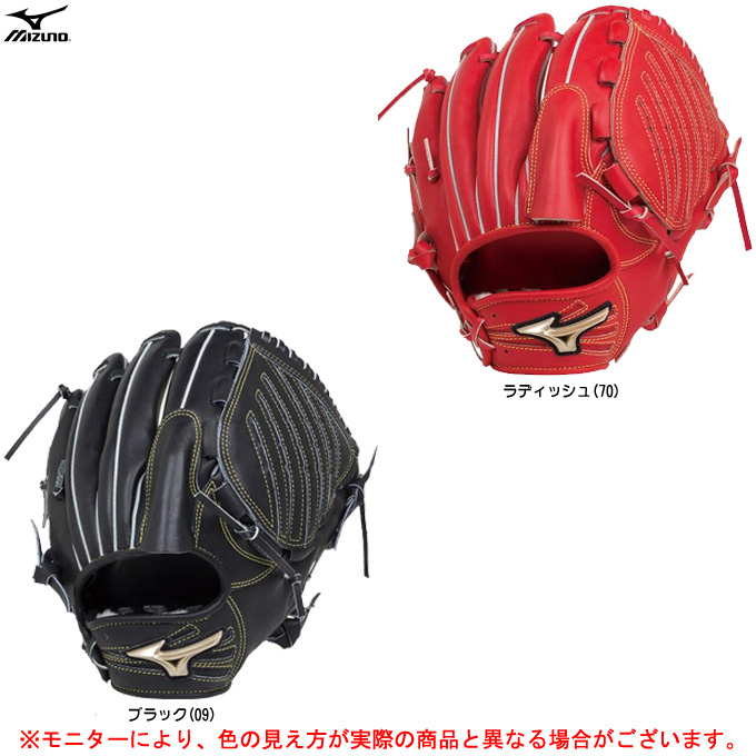 MIZUNO(ミズノ)硬式グラブ グローバルエリート H selection00 投手用(1AJGH19201)(野球/ベースボール/グローブ/高校野球/一般用)
