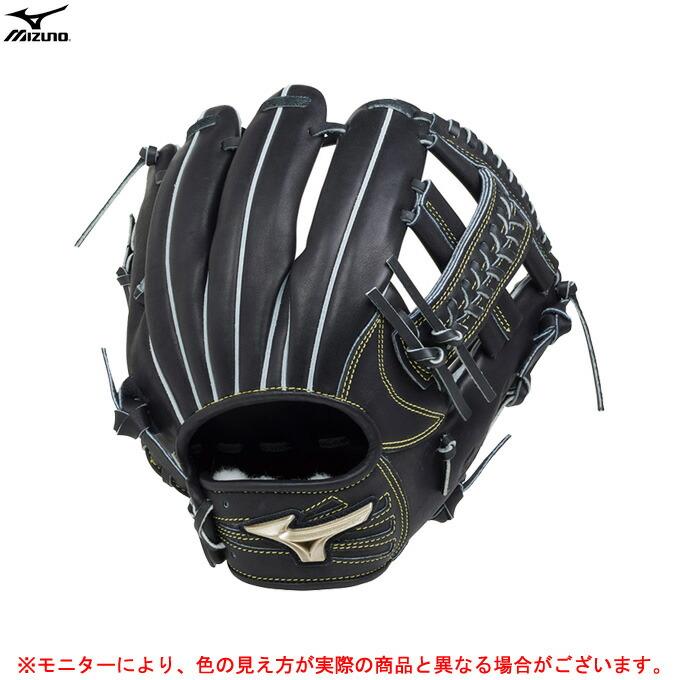 MIZUNO(ミズノ)硬式用グラブ グローバルエリート Hselection00 内野手用(1AJGH19203)(野球/ベースボール/グローブ/高校野球/一般用)