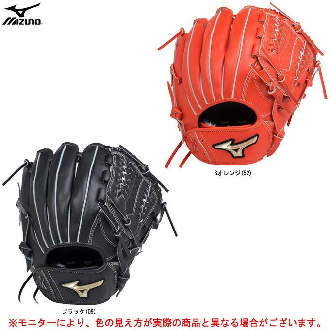 MIZUNO(ミズノ)軟式用グラブ グローバルエリート UMiX U3(投手×内野×外野用)(1AJGR18430)(野球/ベースボール/Global Elite/グローブ/右投げ用/一般用)