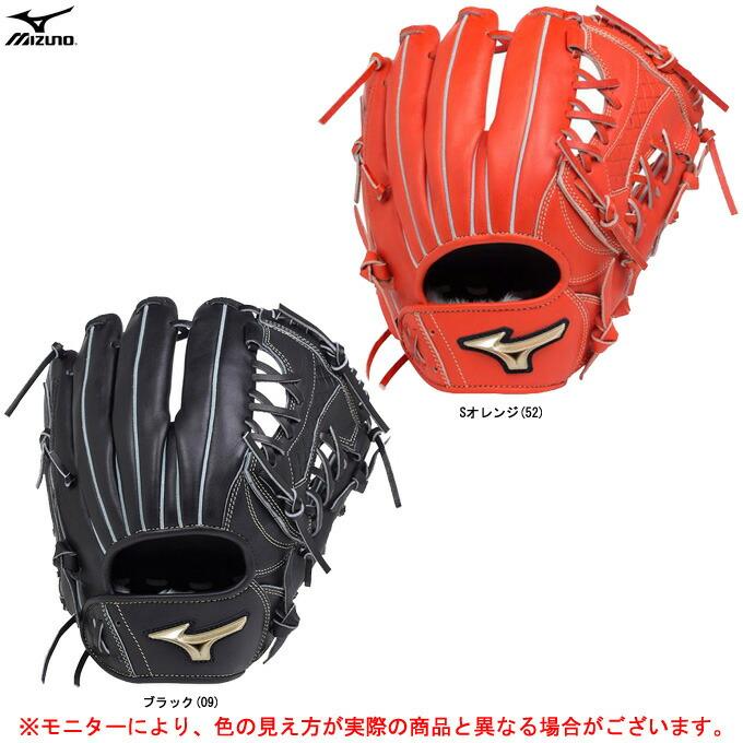 MIZUNO(ミズノ)軟式用グラブ グローバルエリート UMiX U4(内野×外野用)(1AJGR18440)(野球/ベースボール/Global Elite/グローブ/右投げ用/一般用)