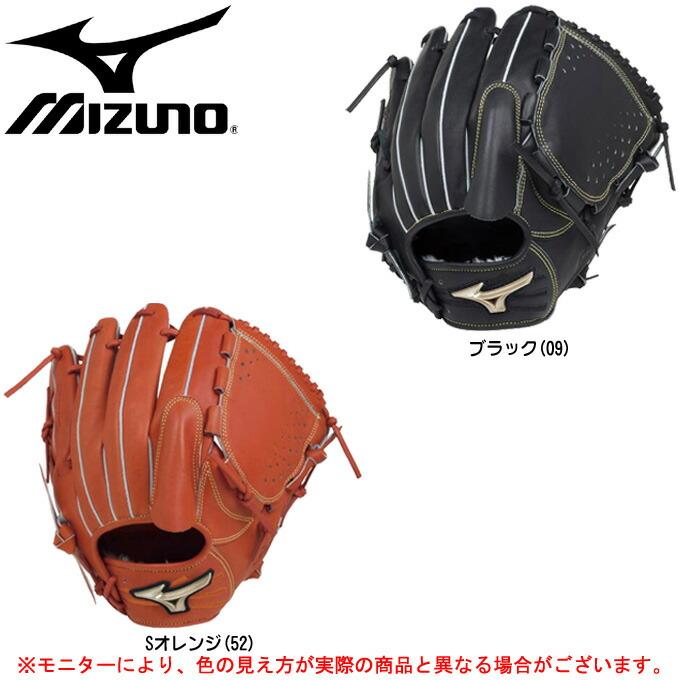 MIZUNO(ミズノ)グローバルエリート Hselection00 軟式用グラブ 投手用(1AJGR19201)(野球/ベースボール/グローブ/一般用)