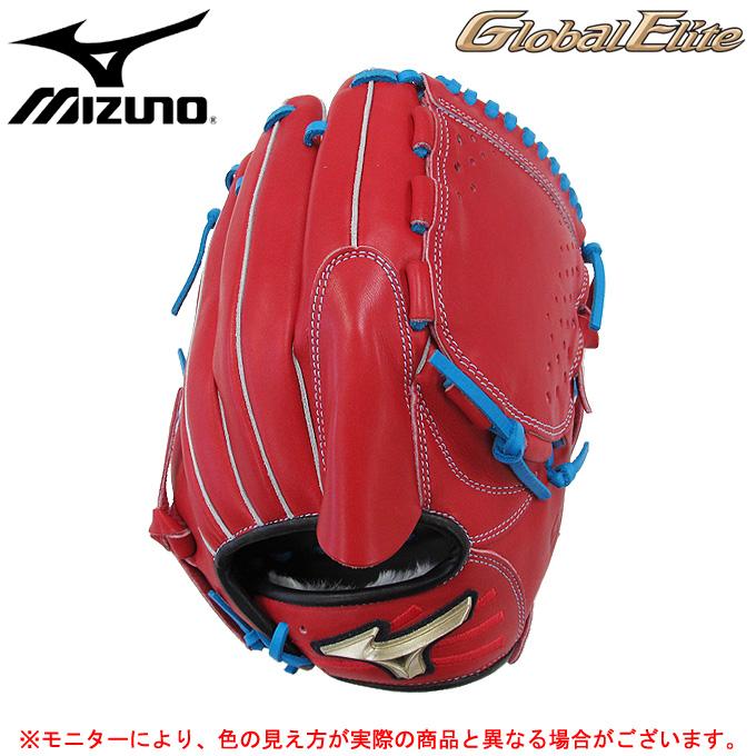 MIZUNO(ミズノ)限定オールスターモデル グローバルエリート Hselection00 軟式用グラブ 投手用(1AJGR19201)(野球/ベースボール/グローブ/一般用)