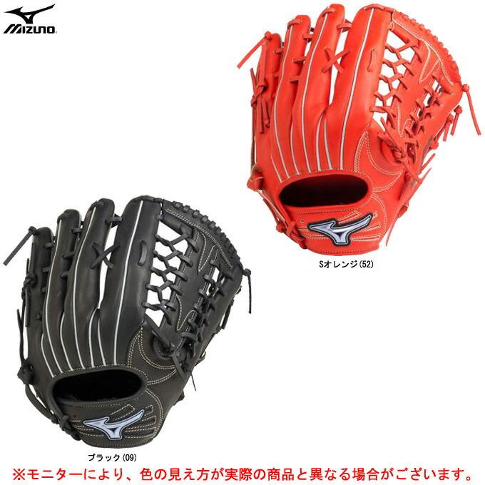 MIZUNO(ミズノ)軟式用グラブ ダイアモンドアビリティ 上林型 外野手向け(1AJGR20707)(スポーツ/野球/ベースボール/グローブ/右投げ用/左投げ用/一般用)