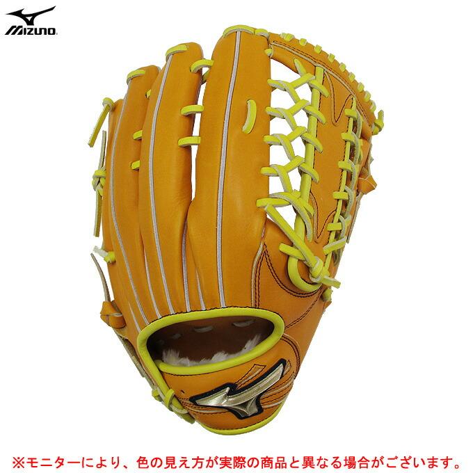 MIZUNO(ミズノ)グローバルエリート 軟式用グラブ 外野手用 イチロー型 右投げ(1AJGRE1221)(野球/ベースボール/グローブ/一般用)
