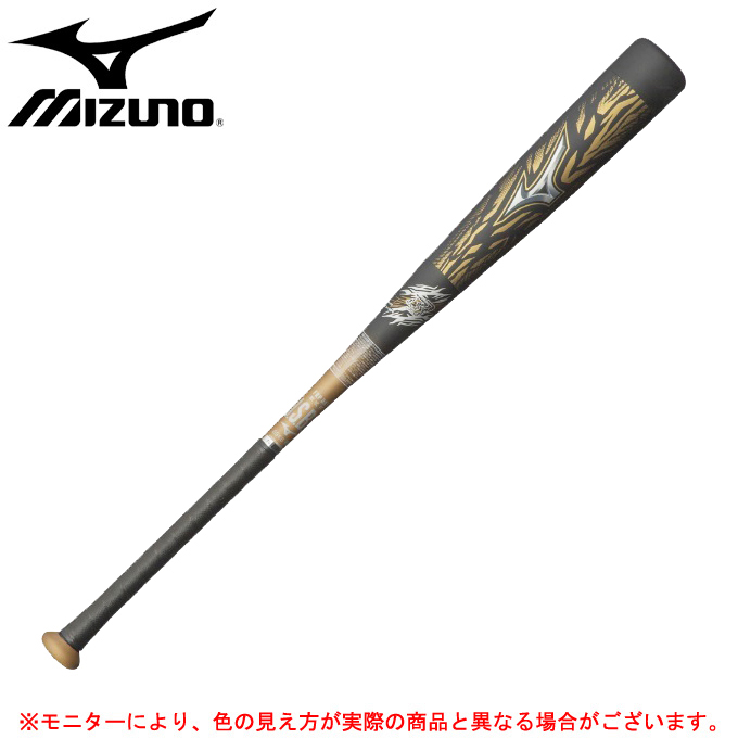MIZUNO(ミズノ)限定 軟式用 ビヨンドマックス ギガキング(1CJBR139)(BEYONDMAX/GIGAKING/野球/ベースボール/バット/トップバランス/FRP製/一般軟式/一般用)