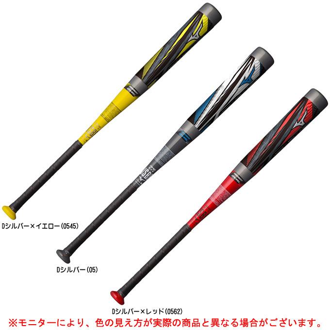 MIZUNO(ミズノ)軟式用 ビヨンドマックス オーバル(1CJBR145)(BEYOND MAX/野球/ベースボール/カーボンバット/トップバランス/一般用/ 2019年春夏モデル)