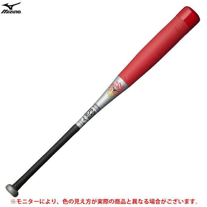 MIZUNO(ミズノ)少年軟式用 ビヨンドマックス EV 80cm 560g(1CJBY131)(少年野球/ベースボール/バット/カーボンバット/トップバランス/BEYONDMAX/少年軟式野球用/バットケース付き/子供用/ジュニア用)