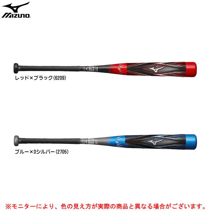 MIZUNO(ミズノ)限定 少年軟式用 ビヨンドマックス オーバル(1CJBY139)(BEYONDMAX/野球/ベースボール/バット/トップバランス/FRP製/少年野球/子供用/ジュニア)