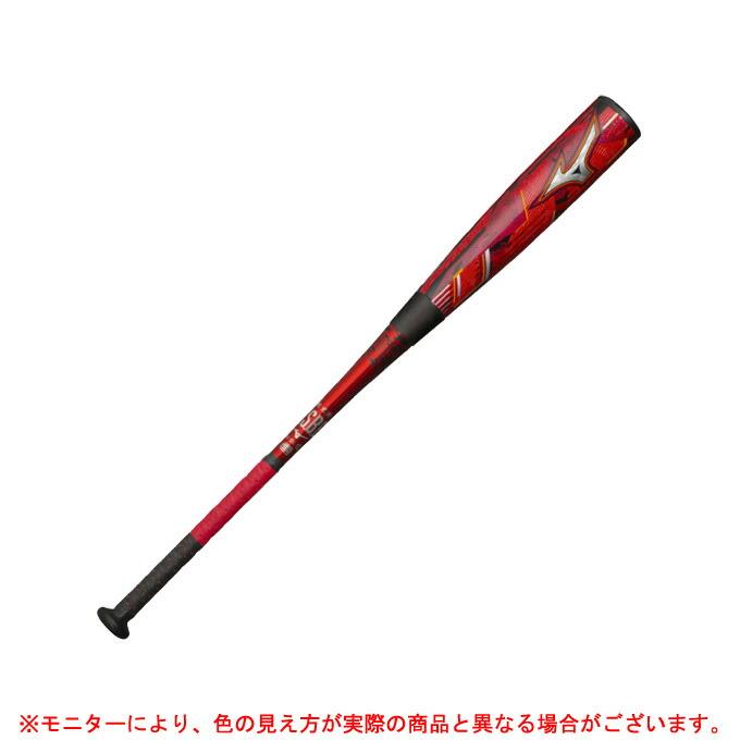 MIZUNO(ミズノ)軟式用FRP製バット マグナインパクト(1CJFR104)(野球/ベースボール/カーボン/バット/トップバランス/FRP製/一般軟式/一般用)