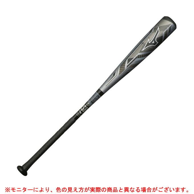 MIZUNO ミズノ 激安特価品 軟式用FRP製バット DEEP IMPACT 1CJFR106 ディープインパクト 野球 ベースボール 一般用 一般軟式 FRP製 バット カーボン 新生活 トップバランス