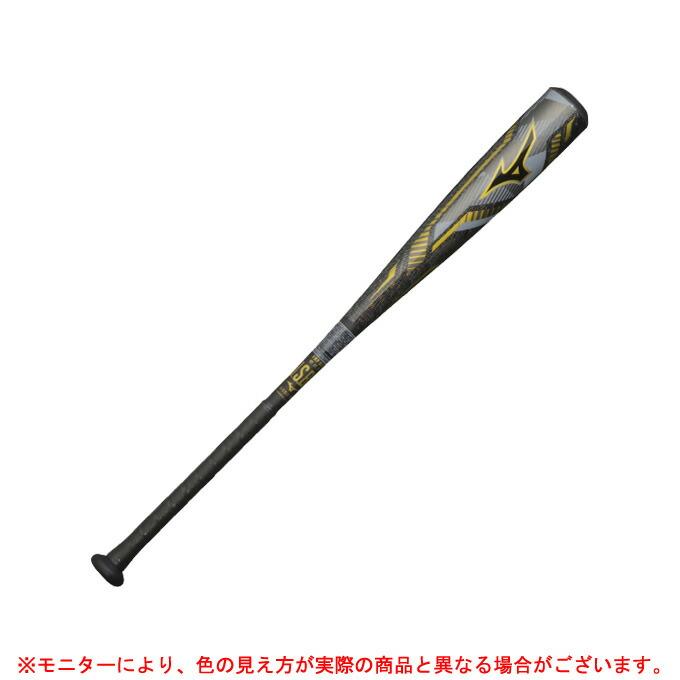 MIZUNO(ミズノ)軟式用FRP製バット ディープインパクト(1CJFR107)(野球/ベースボール/カーボン/バット/ミドルバランス/FRP製/一般軟式/一般用)