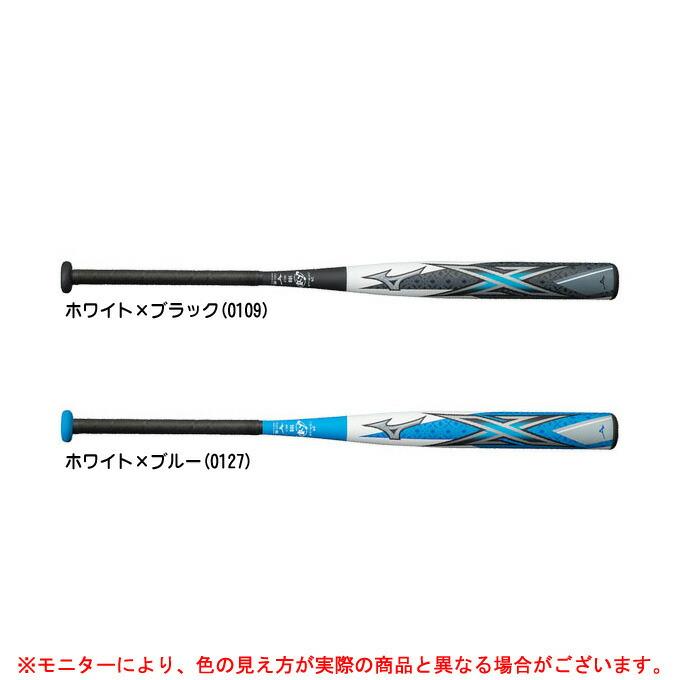 MIZUNO(ミズノ)ソフトボール3号用FRP製バット ミズノプロ エックス(1CJFS106)(mizuno pro/ソフトボール/革・ゴムボール対応/バット/一般用)