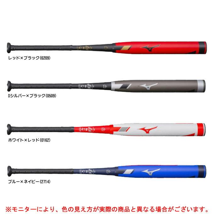 MIZUNO(ミズノ)ソフト3号ゴム、革ボール用バット CRBN2(1CJFS109)(ソフトボール/バット/カーボンバット/3号バット/トップバランス/ゴムボール/革ボール/一般用)
