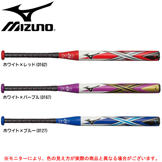 MIZUNO(ミズノ)ソフトボール バット エックス X(1CJFS611)(ソフトボール/1号・2号ゴムボール用/FRP製/バット/少年用/ジュニア用)