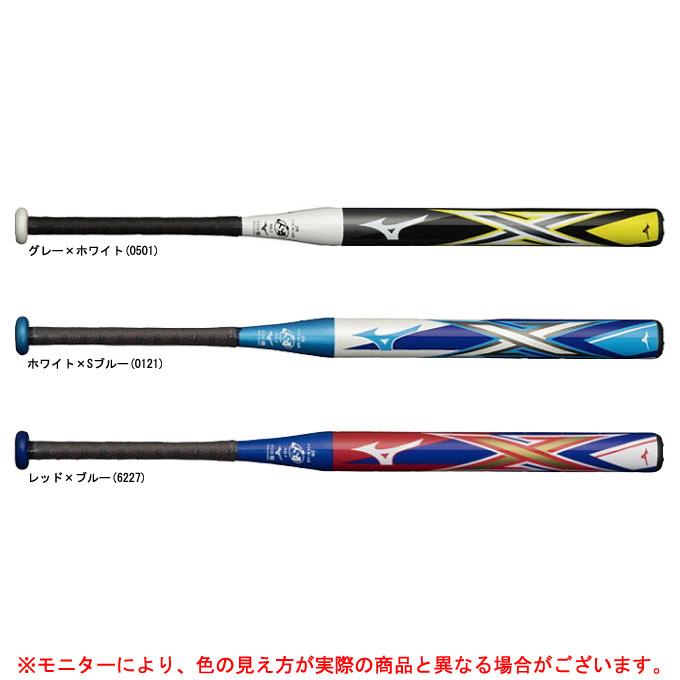 MIZUNO(ミズノ)限定カラー 2号ソフトボール用バット エックス X(1CJFS616)(ソフトボール/2号ゴムボール用/ミドルバランス/少年用/小学生/子供用/ジュニア)