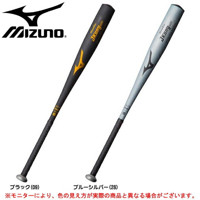 MIZUNO(ミズノ)硬式用金属バット グローバルエリート Jコングエアロ(1CJMH114)(野球/ベースボール/高校野球/ミドルバランス/一般用)