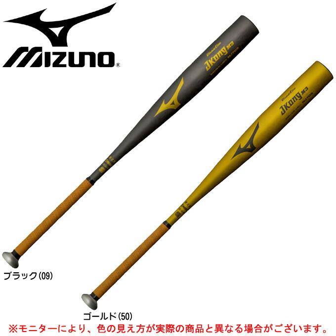 MIZUNO(ミズノ)硬式用金属バット グローバルエリート JコングM3(1CJMH11583)(野球/ベースボール/高校野球/ミドルバランス/一般用)