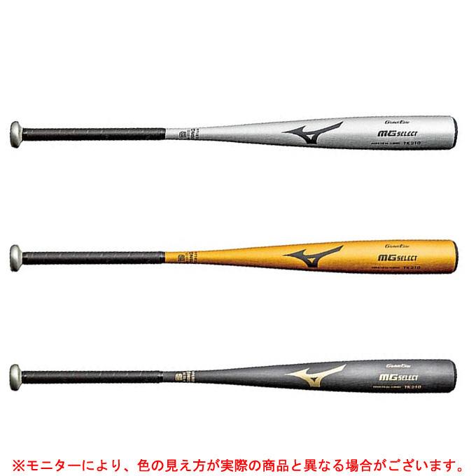 MIZUNO(ミズノ)グローバルエリート 中学硬式金属バット MGセレクト(1CJMH603)(Global Elite/野球/ベースボール/バット/ミドルバランス/中学硬式用)
