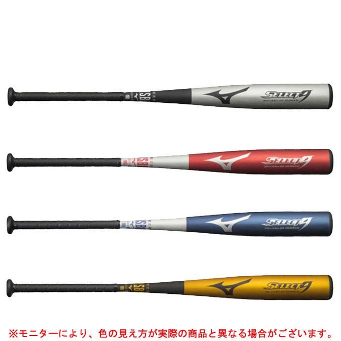 MIZUNO(ミズノ)軟式用金属バット セレクトナイン(1CJMR131)(野球/ベースボール/トップバランス/ミドルバランス/一般用)
