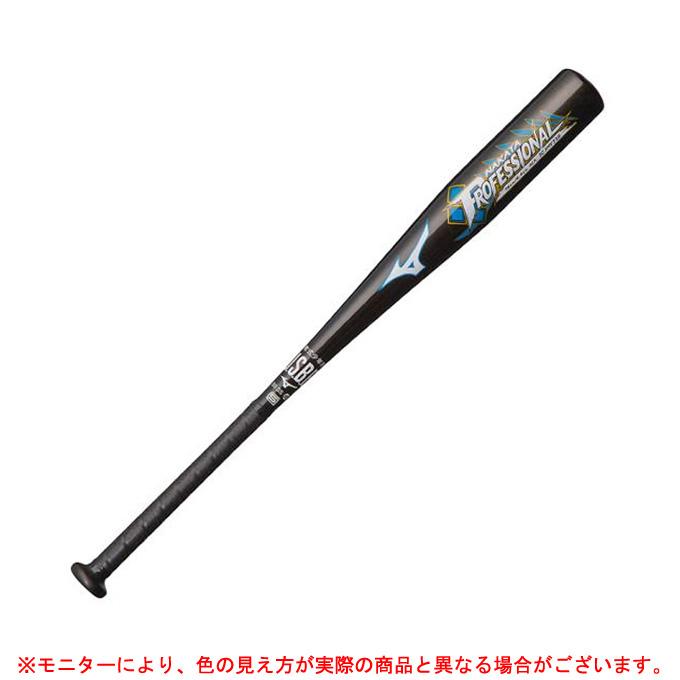 MIZUNO(ミズノ)少年軟式 金属製バット プロフェッショナル 中田型(1CJMY13876)(スポーツ/野球/ベースボール/子供用/ジュニア)