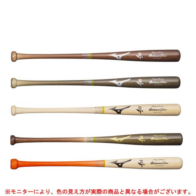 【最新入荷】 MIZUNO(ミズノ)ミズノプロ ロイヤルエクストラ 硬式用木製バット(1CJWH129)(mizuno pro/野球/ベースボール/木製バット/硬式野球/一般用), かばんのお店 Re:Lotta-リロッタ-:7a688d23 --- nba23.xyz