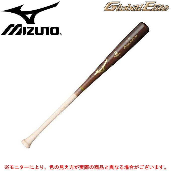 MIZUNO(ミズノ)硬式用木製バット グローバルエリート メイプル(1CJWH14085)(野球/ベースボール/木製バット/硬式野球/一般用)