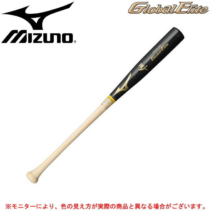 MIZUNO(ミズノ)硬式用木製バット グローバルエリート ホワイトアッシュ(1CJWH14183)(野球/ベースボール/木製バット/硬式野球/一般用)