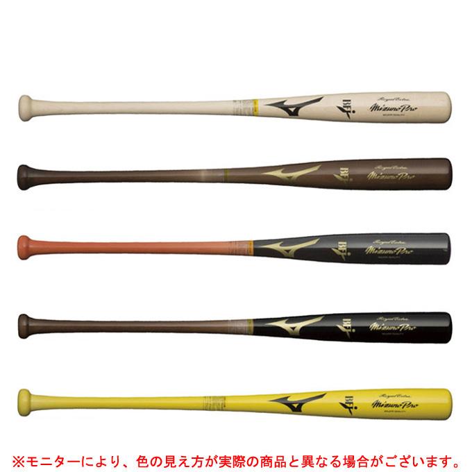 MIZUNO(ミズノ)ミズノプロ ロイヤルエクストラメイプル(1CJWH143)(mizuno pro/野球/ベースボール/木製バット/硬式野球/一般用)