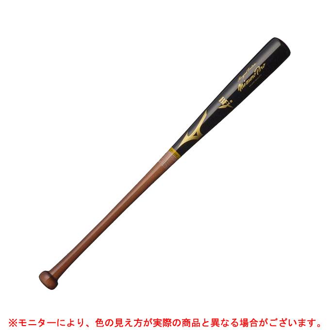 MIZUNO(ミズノ)ミズノプロ ロイヤルエクストラ メイプル(1CJWH15083)(mizuno pro/野球/ベースボール/木製バット/硬式野球/一般用)