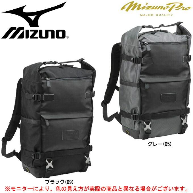MIZUNO(ミズノ)ミズノプロ バックパック PTY(1FJD8906)(mizuno pro/野球/ベースボール/リュックサック/デイバッグ/かばん/鞄/一般用)