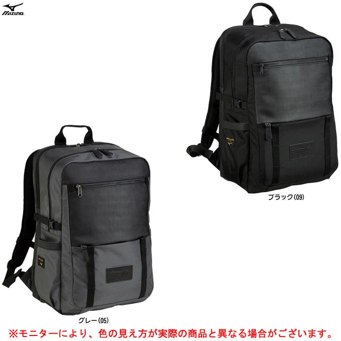 MIZUNO(ミズノ)ミズノプロ バックパック PTY(1FJD9405)(mizuno pro/野球/ベースボール/リュックサック/デイバッグ/かばん/鞄/一般用)