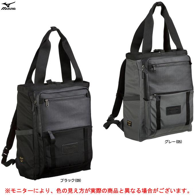 MIZUNO(ミズノ)バックパックトートPTY(1FJD9406)(野球/ベースボール/バックパック/リュックサック/鞄/かばん)