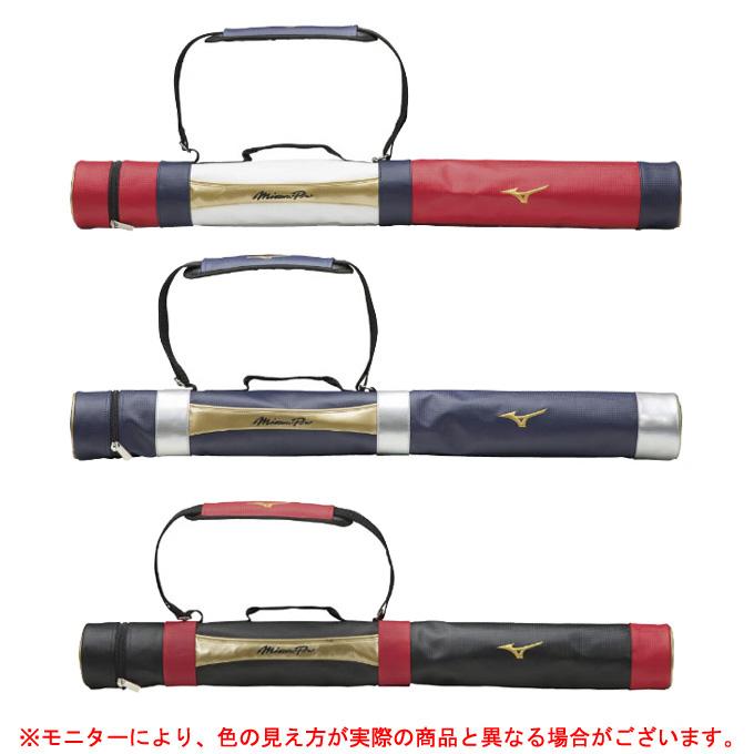 MIZUNO(ミズノ)ミズノプロ バットケース 1本用(1FJT8904)(mizuno pro/野球/ベースボール/ソフトボール/バットバッグ/バッグ/かばん)