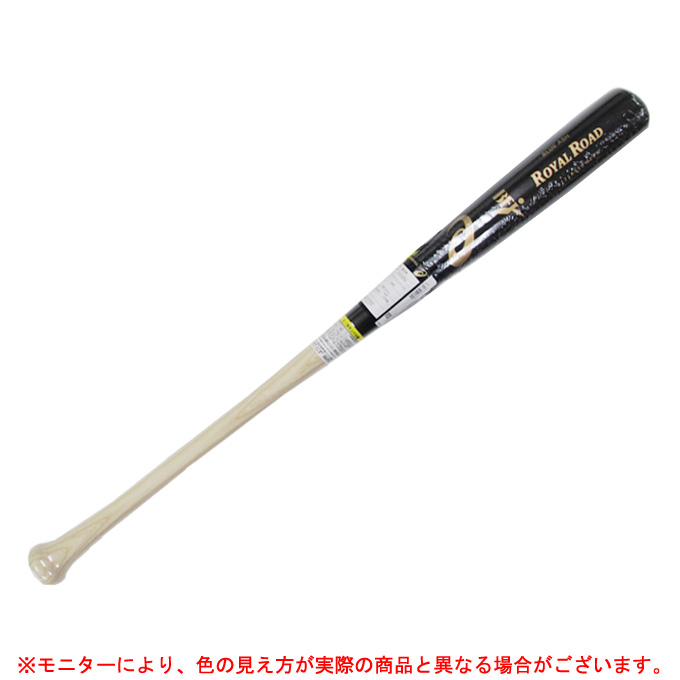 ASICS(アシックス)限定 硬式 木製バット ゴールドステージ BFJマーク入(3121A256)(野球/ベースボール/トレーニング/木製バット/一般用)