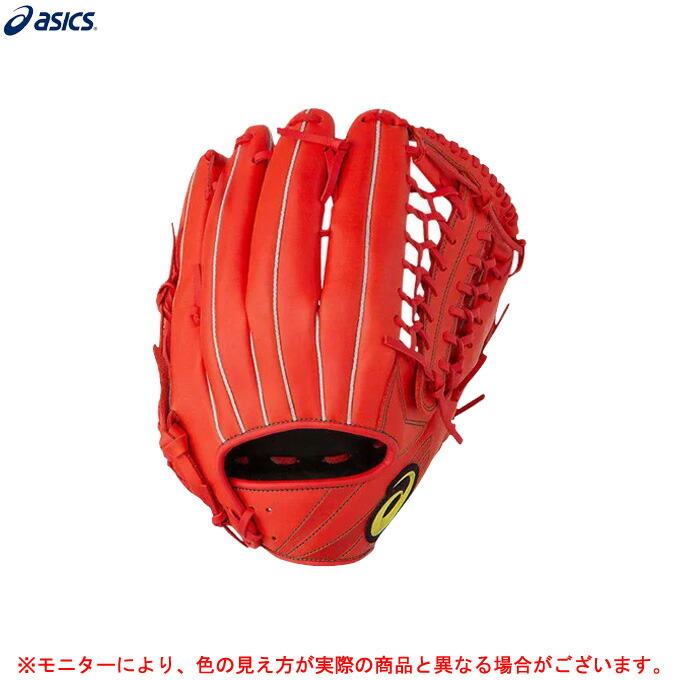 ASICS(アシックス)軟式用グラブ プロフェッショナルスタイル 丸選手モデル 外野手用(3121A439)(スポーツ/野球/ベースボール/グローブ/右投げ/左投げ/一般用)