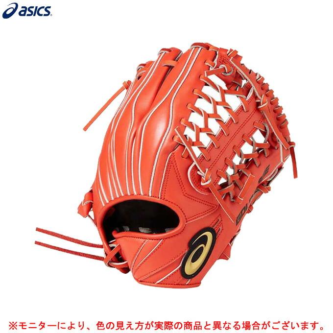 ASICS(アシックス)少年軟式用グラブ ゴールドステージ SPEED AXEL スピードアクセル オールポジション用(3124A046)(野球/ベースボール/グローブ/少年野球/小学生/子供用/ジュニア)