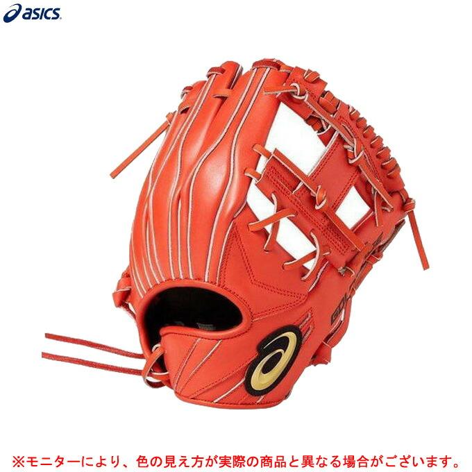 ASICS(アシックス)少年軟式用グラブ ゴールドステージ SPEED AXEL スピードアクセル オールポジション用(3124A048)(野球/ベースボール/グローブ/少年野球/小学生/子供用/ジュニア)