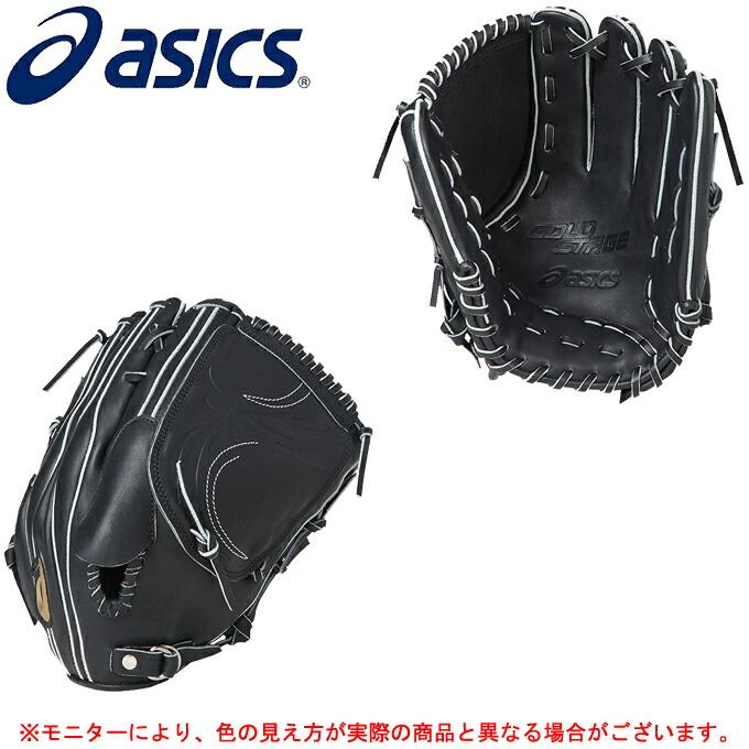 ASICS(アシックス)少年軟式用グラブ ゴールドステージ ダルビッシュモデル 投手用(3124A064)(野球/ベースボール/グローブ/少年野球/子供用/ジュニア)